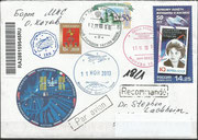 Sojus TMA-10M, private mail written from Oleg Kotow from ISS to the collector, this mail was flown back to earth from ISS with Sojus TMA-09M by Fjodor Jurtschichin, in this letter was sent back the unissued Qatar souvenir sheet signed by two crews on ISS