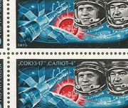 CCCP, Sojus 17 4343 with plate error 6. stamp in sheet dark blue/black spot on the spaceship