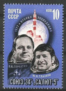 CCCP,Sojus 24 with 4597