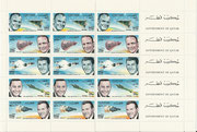 Qatar, Gemini 6 and 7 honoring the US astronauts, full sheet perforate new currency