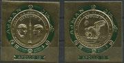 Ajman,block 192 and 193 dark green in gold