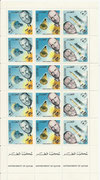 Qatar 142/144 B, imperforate, Gemini 6 and 7 honoring the US astronauts, full sheet, mnh