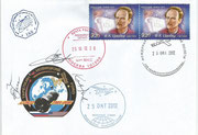 Sojus TMA-06M flown cover to ISS, orig. signed by complete crew, Novitzkiy,Ford and Tarelkin