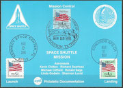 STS-76 NASA Philatelic documentation card