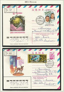 Russia, Precursor BOR-4 mission, 2 covers from first flight launched 03.06.1982 and from secondflight launched 16.03.1983, both covers reg.mail and sent by mail