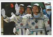 Shenzhou 9 crew photo orig.signed by Liu Wang
