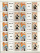 Cameroon, complete red inverted overprinted full sheet 594 and 595 Type 1, may be 5 to 10 complete inverted overprinted full sheets are existing today!! see the next scan for more details