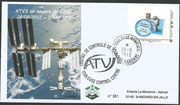 Undocking cover of ATV-3 (Edoardo Amaldi) from ISS 28.09.2012