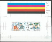 Russia  pair 908 and 909 Yuri Gagarin and Koroljow 2 stamps Colour proof