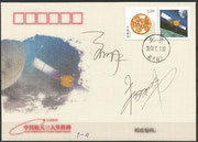 Shenzhou 7,cover is made from Shenzhou 7 surplus material of parachute issued by CAPA (China Aerospace Philatelist Association) 3000 items , shown the firstlunar exploration as first milestone of chinese space  industry,orig signed by Liwei and Boming