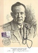 Portraitcard Leonow with the russian stamp 3071 and orig. signed by the artist and by Leonow