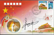 Shenzhou 5 launch cover orig. signed by Yang Liwei