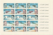 Qatar, Gemini 6 and 7 honoring the US astronauts, full sheet perforate new currency double overprint see next scan