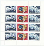 Hungeria, Sojus 4  and 5 with minisheet 2492/93 A