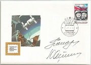 CCCP, Sojus 14 FDC orig.signed by Popowitsch and Artjutchin with 4295