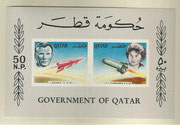 Qatar not issued souvenir sheet Yuri Gagarin and Valentina Tereschkowa from 1966, only 80 souvenir sheets are existing, very rare!!mnh, not listed