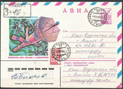 20.02.1986, launch of the MIR-basicblock from Baikonur, cancelled with postmark from that day in Leninsk-7, very close to the launchplace and orig.signed by Viktor Blagow vice director from the flightcenter in Koroljow