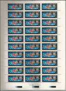 CCCP, Sojus 17 full sheet 4343 with plate error 6. stamp in sheet dark blue/black spot on the spaceship. see next scan