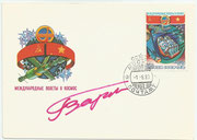 CCCP, Sojus 37 docking cover orig.sigend by V.Gorbatko 24.07.1980 with 4980