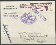 Rocketflight No.86, Oryon, dated 29.09.1935, 200 cards are flown and orig.sigend by Smith
