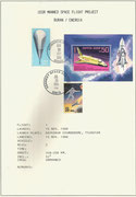 Russia. BURAN missions introduction document for first unmanned flight to Space, BURAN 1.01 F-1-Mission