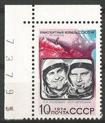 CCCP, Sojus 14 stamp 4295