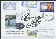 Sojus TMA-08M, docking cover  dated 29.03.2013 after 6 hours flight, same day as the launch!!, orig.signed by complete crew Winogradow, Missurkin, Cassidy