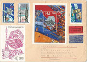 DDR, first  Intercomos cover Sojus28 sent by airmail from DDR to NLwith stamps 2310/2312 and minisheet 52