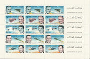 Qatar, Gemini 6 and 7 honoring the US astronauts, full sheet perforate