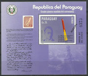 Paraguay, block 401 mnh proof(muestra overprint) 1000 issued