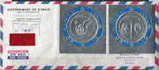 Ajman,block 155 and 156 blue in silver, on FDC