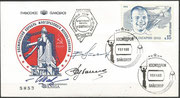 Russia, BURAN 1.01 F-1-Mission, dated 15.11.1988, almost flown cover, issued 9000 covers, on backside certificate from Kniga, orig.signed by Tokarew (Buran pilot candidate), Dr.Schajewitsch (Director of the russian spacecompany Chrunitschew) and Aubakirov