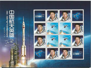 Shenzhou 9 , China  minisheet Liu Wang, mnh
