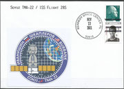 Sojus TMA-22  cover Mission patch, dated 13.11.2011
