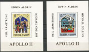 Fujeira, complete set of 12 values overprinted in gold on epreuve de luxe sheetlets, impeforate, 600 items issued each, stories from 1001 nights with overprint Apollo 11, not listed