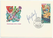 CCCP, Sojus 36 stamp landing cover tied by star village cancel 06.10.1980 orig sigend by Valery Kubasow with 4966