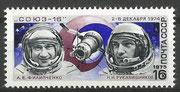 CCCP, Sojus 16 stamp 4344