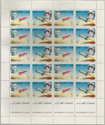 Qatar not issued fulli sheet Yuri Gagarin and Valentina Tereschkowa from 1966, only 5 full sheets are existing, extremly rare!!mnh, not listed