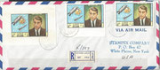 Ras Al Khaima, wernher von Braun, 293 A (20.000), B (5.000) and Luxus Epreuve de Luxe on FDC and sent by mail