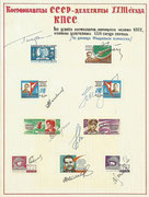 Facsimili sheet with 9 stamps and the first 9 russian cosmonauts, from the original sheet is only 1 item issued!!!