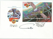 CCCP, Sojus TM 3 cover with Sojus TM 3 souvenir sheet  192 with moscow landing cancel 30.07.1987, orig.sigend by M.Faris