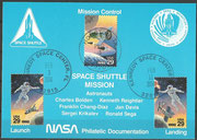 STS-60 NASA Philatelic documentation card
