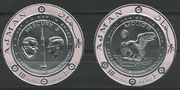 Ajman,stamp 486 and 487 light purple in silver, issued 4200 items each
