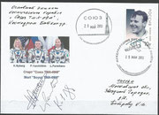 Sojus TMA-09M, launch cover orig signed by complete crew Jurtschichin, Parmitano and Nyberg