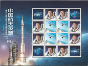 Shenzhou 7 , China  minisheet Liu Boming, mnh
