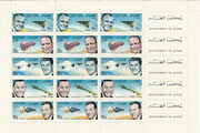 Qatar 145/149 A, perforate, Gemini 6 and 7 honoring the US astronauts, full sheet , mnh