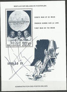 From the corresponding belgium sounenir sheet (M 1566) with the single signature from Neil Armstrong there are existing 2000 (1000 black and 1000 blue signature) pieces issued by the german stampdealer Mr.Sieger. ( Sieger serie)