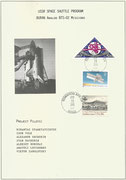 Russia. BURAN missions introduction document (Space Shuttle project pilots)