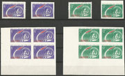 Vietnam (Nord) 166/167 A and 166/167 B and blocks of 4 with 166/167 B imperforate
