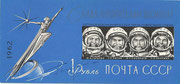 Yuri Gagarin original signature (on CCCP M31B)